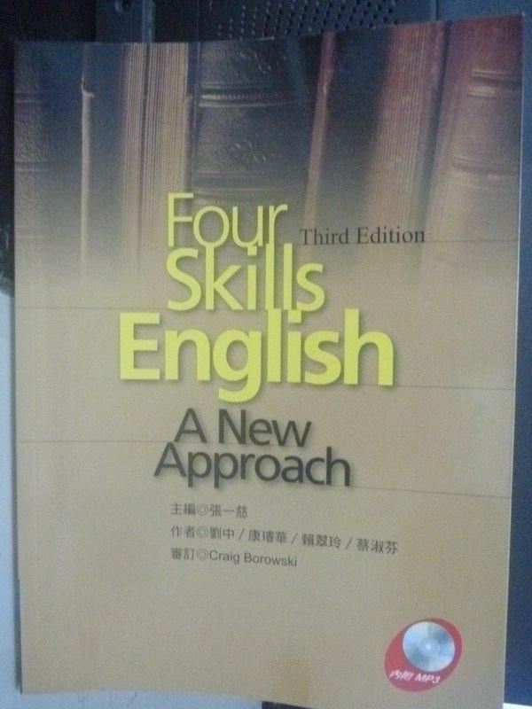 【書寶二手書T8/語言學習_ZBB】Four skills English A New Approach_劉中_附光碟