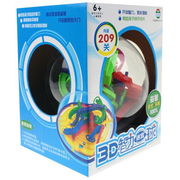 3D智慧軌道球 209關智力迷宮球 81-01(第10代橄欖型)/一個入{促299}~睿