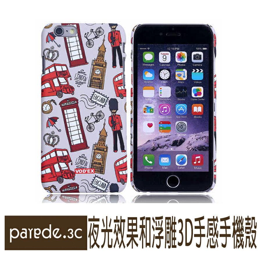 潮流3D浮雕夜光手機殼 12美國大兵  動物 磨砂手感 iPhone6/6S 5S SE 6+【Parade.3C派瑞德】