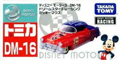 (卡司 正版現貨) TOMICA 迪士尼 DM-16 迪士尼夢幻米奇賽車 夢幻小車 米奇 收藏小車