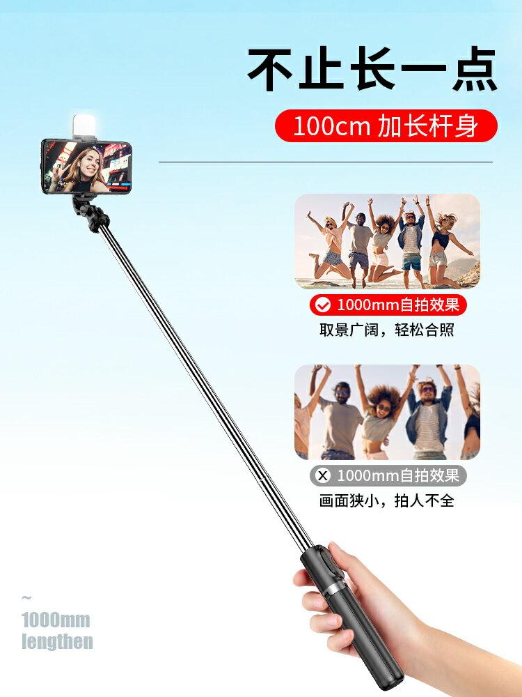 自拍棒 加長自拍桿手機直播支架補光拍照神器拍攝三腳架適用于oppo華為蘋果X萬能通用型360自動旋轉出游多功能一體式【MJ4155】