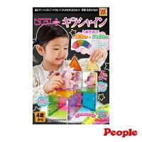 積木玩具推薦到People 女孩的益智磁性積木組合PGS122★衛立兒生活館★就在衛立兒生活館推薦積木玩具