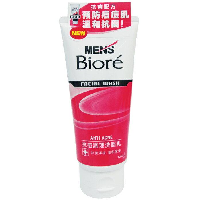 """花王 蜜妮MEN""""s Biore 男性專用 抗痘調理 洗面乳 100g【康鄰超市】"""