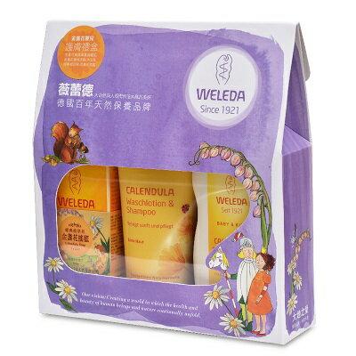 pregshop孕味小舖《大地之愛》Weleda_金盞花嬰兒護膚禮盒