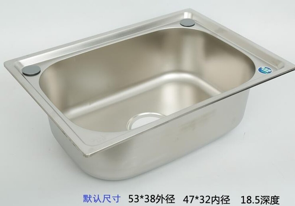 簡易不銹鋼水槽單槽洗菜盆洗碗池帶落地支架子加厚單水池洗手盆斗全館 萌萌 2