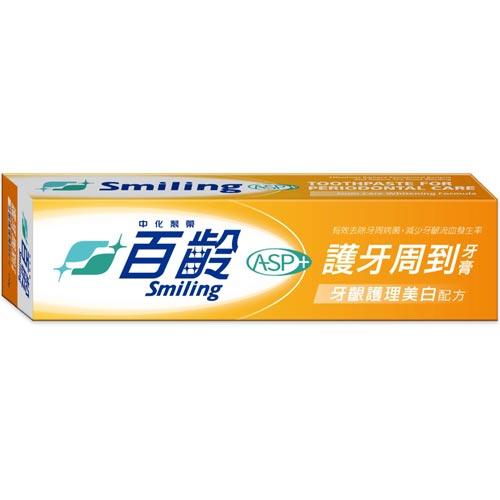 百齡Smiling護牙周到牙膏牙齦護理美白配方110g