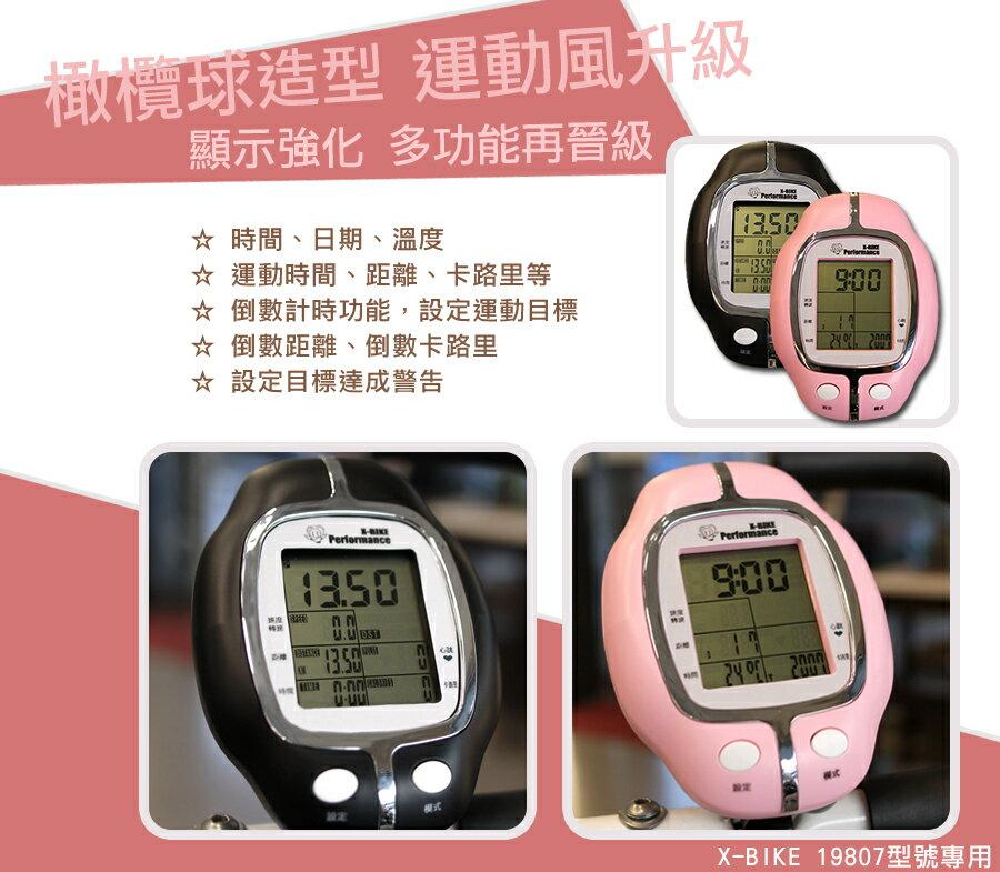 Performance X-BIKE 19807專用錶 (黑色/粉色) 19807橄欖球造型錶單購 其他型號不適用