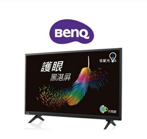 【附視訊盒】BenQ 明基 32CF300 32吋電視 超清晰 低藍光 立體感影像 公司貨 免運 可分期 (32-CF300 )