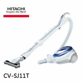 HITACHI 日立 3D立體免紙袋吸塵器 CV-SJ11T 日本原裝 公司貨 0利率 免運