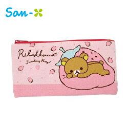 【日本正版】拉拉熊 帆布 扁筆袋 M號 鉛筆盒 筆袋 收納包 懶懶熊 Rilakkuma San-X - 465803