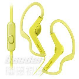 【曜德★新上市】SONY MDR-AS210AP 黃 防水運動耳掛式耳機 免持通話 ★免運★送收納盒★