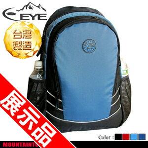 ~EYE~安全反光台製25L多 背包 展示品  臺灣   後背包包. 包.雙肩背包.旅行包