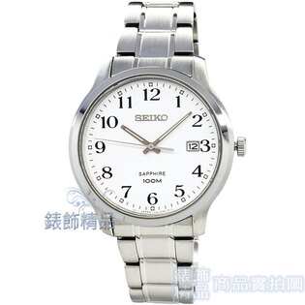 【錶飾精品】SEIKO手錶SGEH67P1精工表藍寶石鏡面白面數字時標鋼帶男錶全新原廠正品