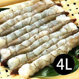 【台北濱江】鮮甜去殼拉長蝦4L(草蝦)280G/盒