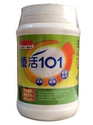 【生達】優活101乳酸菌 300g/瓶 (單次購買5瓶隨貨加贈1瓶)