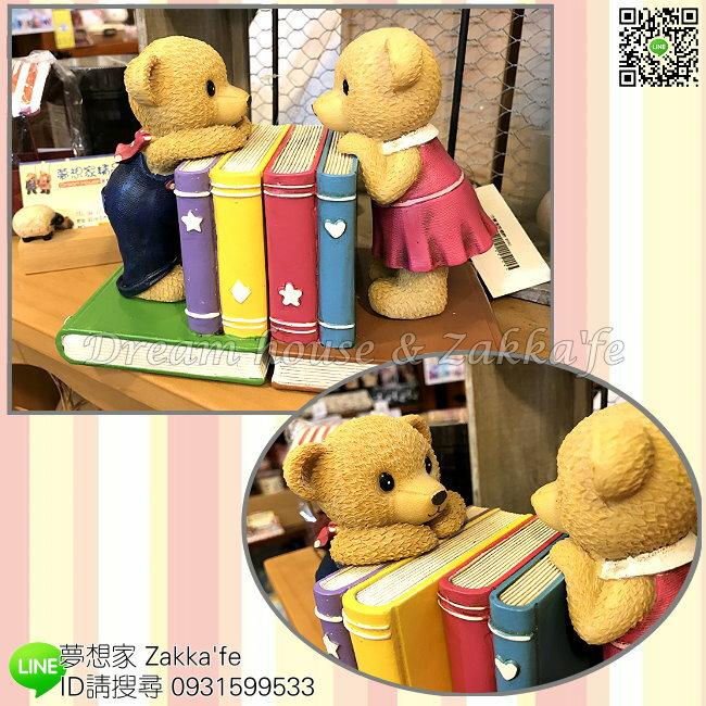 超可愛 甜蜜小熊情侶 書擋 ~ 加重處理 ~ ~ 夢想家 Zakka #x27 fe ~