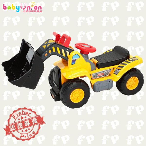 小奶娃婦幼用品:Fisher-Price費雪-工程車-鏟土機