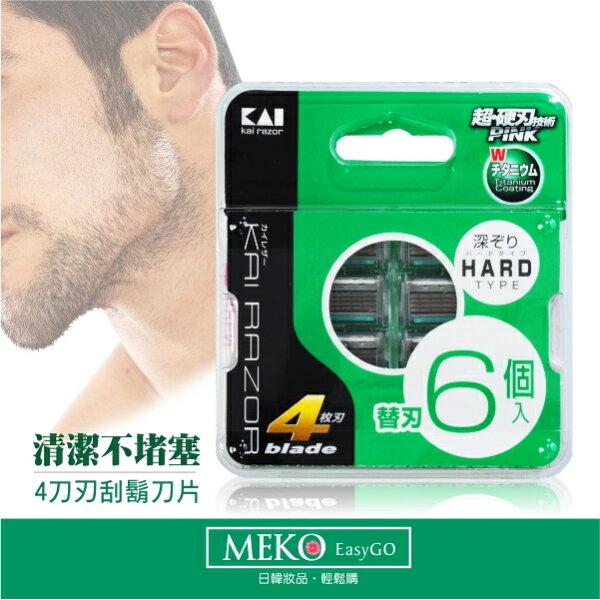 meko美妝生活百貨:【日本貝印】4刀刃刮鬍刀刀片(6入)