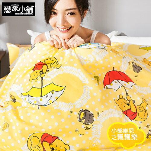 床包被套組  /  雙人【維尼飄飄樂】含兩件枕套,迪士尼系列,涼感磨毛多工法處理,戀家小舖台灣製 2