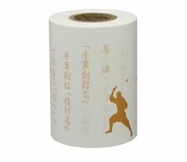*小徑文化*日本進口山櫻紙品 +lab 標籤便條紙 (交換用) - 忍者 ( 351088 )