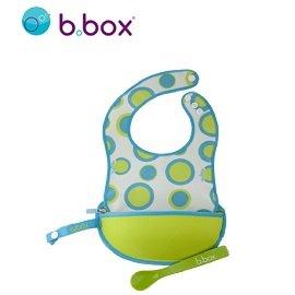 【淘氣寶寶】澳洲 b.box旅行圍兜袋(含矽膠軟湯匙)-綠圈圈【內含1支食品級矽膠軟湯匙】 - 限時優惠好康折扣