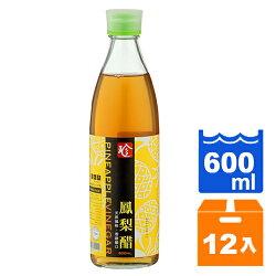 百家珍 鳳梨醋 600ml (12入)/箱