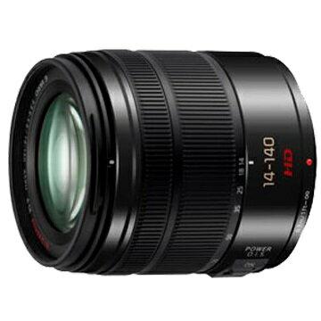 享免運Panasonic14-140mmF3.5-5.6II二代旅遊望遠變焦鏡頭(平行輸入)-白盒