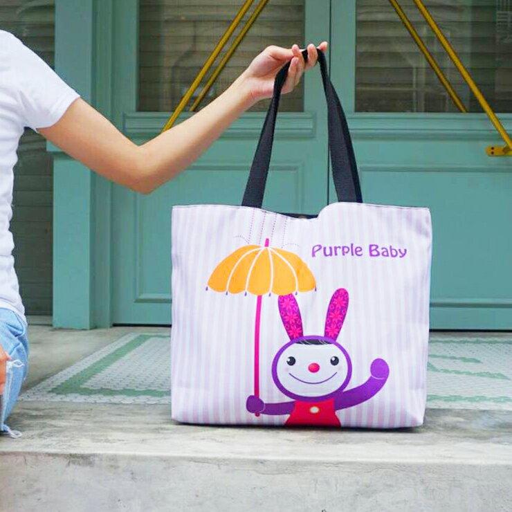 『禮咖好』Lucky Purple Baby Bag~~大容量紫色兔寶寶肩背包.側背包.防水包 防潑水 紫色 幸運 免子 文創 雙面印刷 帆布袋 肩背包 長背袋