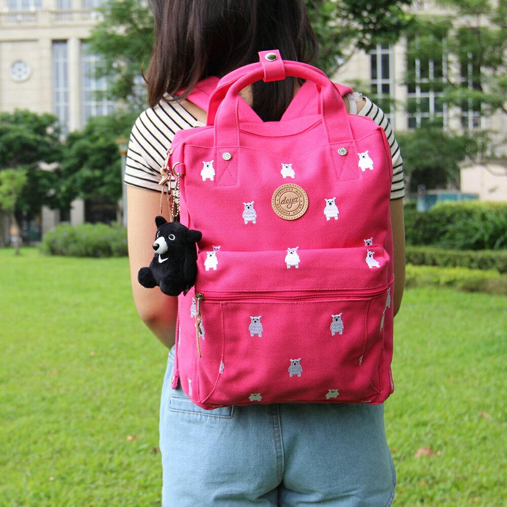 後背包-deya熊後背包 刺繡帆布 MIT台灣製造 加贈deya熊玩偶 3