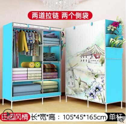 限时八折-簡易布藝掛衣櫃鋼管加固簡約現代兒童小衣櫥宿舍組裝經濟型省空間