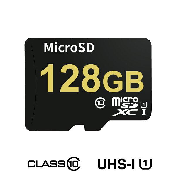 加購區MicroSD128GBUSH-IClass10記憶卡