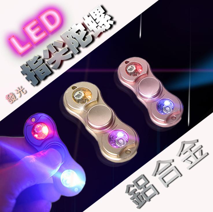 【酷創意】LED鋁合金 指尖陀螺 鋁合金手指陀螺 陀螺Hand spinner 陀螺(G129)