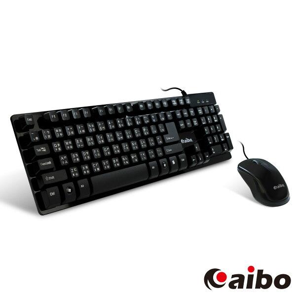 aibo機械手感懸浮鍵盤滑鼠組USB鍵盤USB滑鼠有線鍵盤有線滑鼠電腦鍵盤電腦滑鼠USB光學滑鼠