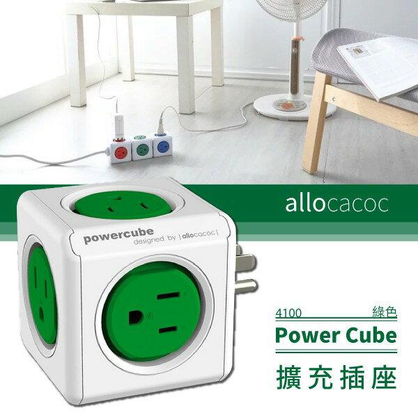 勁媽媽超級商城 荷蘭 allocacoc PowerCube 擴充插座 綠色 (4100) 延長線 魔術方塊擴充插座