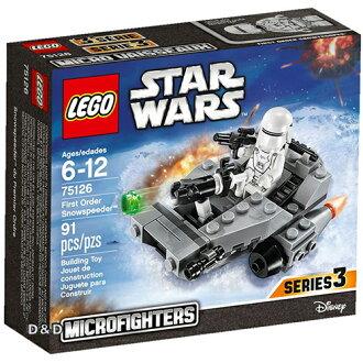 樂高積木LEGO《 LT75126 》2016 年 STAR WARS 星際大戰系列 - First Order Snowspeeder™