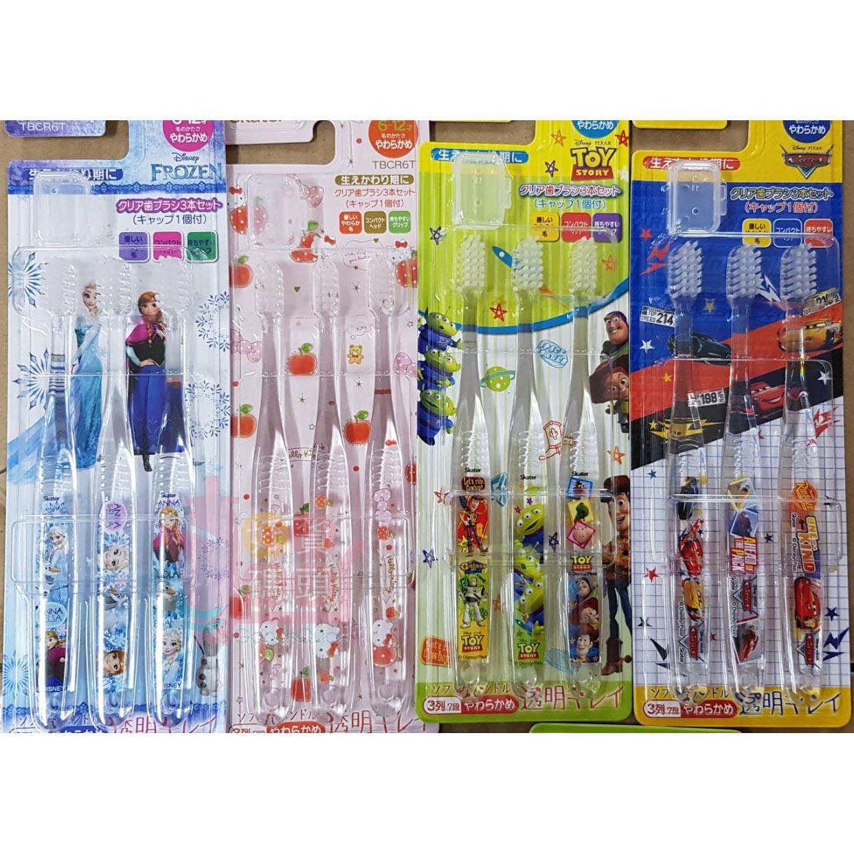 【兒童洗漱】日本Skater兒童牙刷3入組可愛卡通凱蒂貓hellokitty鐵道王國女生男生幼兒牙刷清潔牙齒3-5歲 6-12歲 9