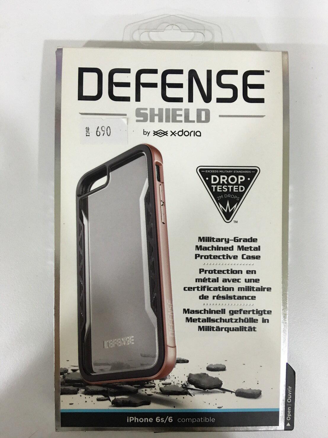 【星欣】IPhone 6 / 6s 4.7吋 DEFENSE SHIELD 金屬 內矽膠 玫瑰金 手機邊框保護殼 直購價