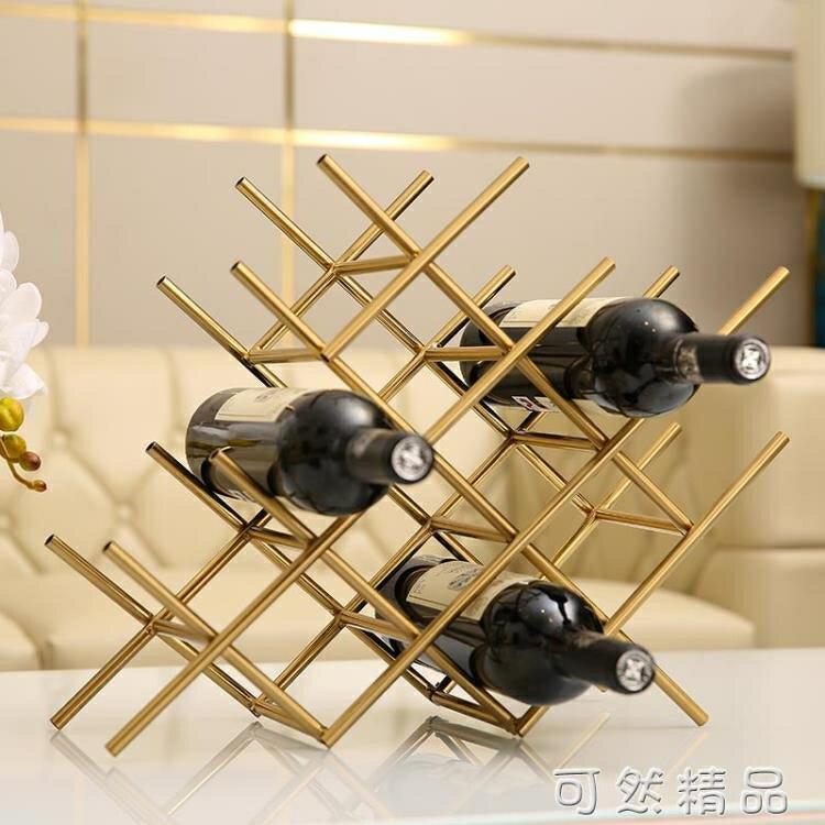 創意紅酒酒架置物架客廳酒櫃家用餐桌裝飾品輕奢現代簡約歐式擺件