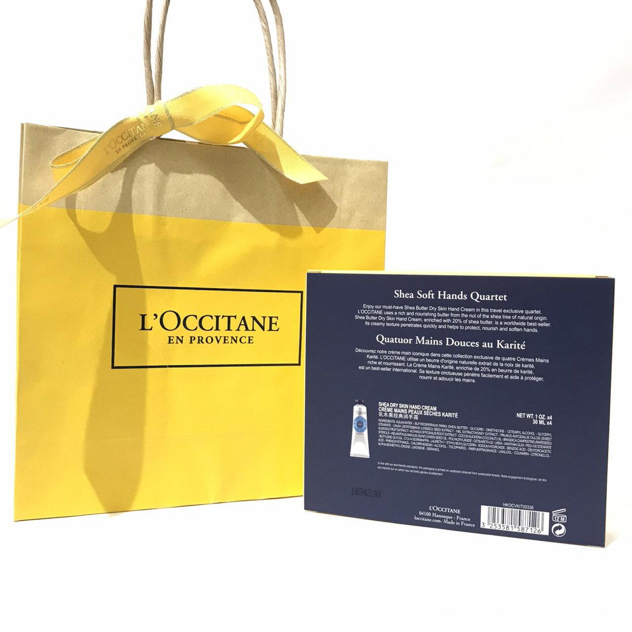 超值組 限量 優惠【L'OCCITANE 歐舒丹】禮盒 四入裝 禮物 乳油木 護手霜  附品牌提袋 交換禮物