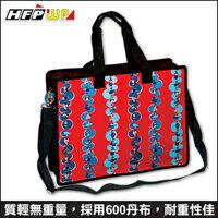 HFPWP 馬戲團樂園輕盈公事包   PR3932~10 暢銷 10個 箱 ~  好康折扣