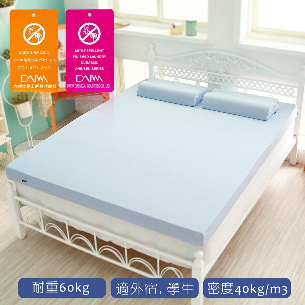 1 / 3 A LIFE【學生床墊】8cm雅緻雙層記憶床墊-雙大6尺 1