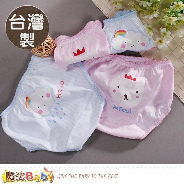 女童內褲(四件一組)台灣製純棉三角內褲魔法Baby~k50854