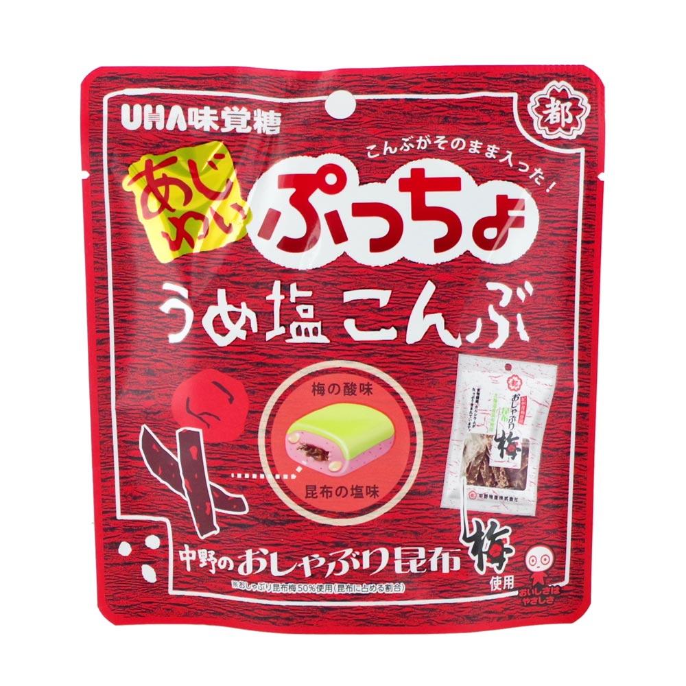 【UHA味覺糖】 昆布鹽梅噗啾軟糖 60g 味?糖 ???????? ??????