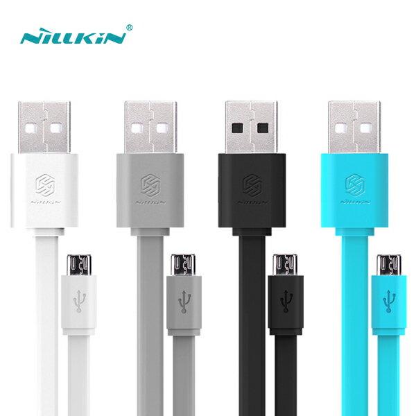 Nillkin耐爾金 安卓通用數據線 2A極速三星手機充電線USB數據傳輸
