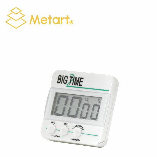 【Metart形而上】Metart計時器(附贈電池)