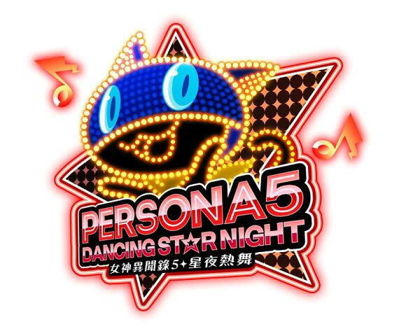 預購中9月20日發售中文版[輔導級]PS4女神異聞錄5星夜熱舞