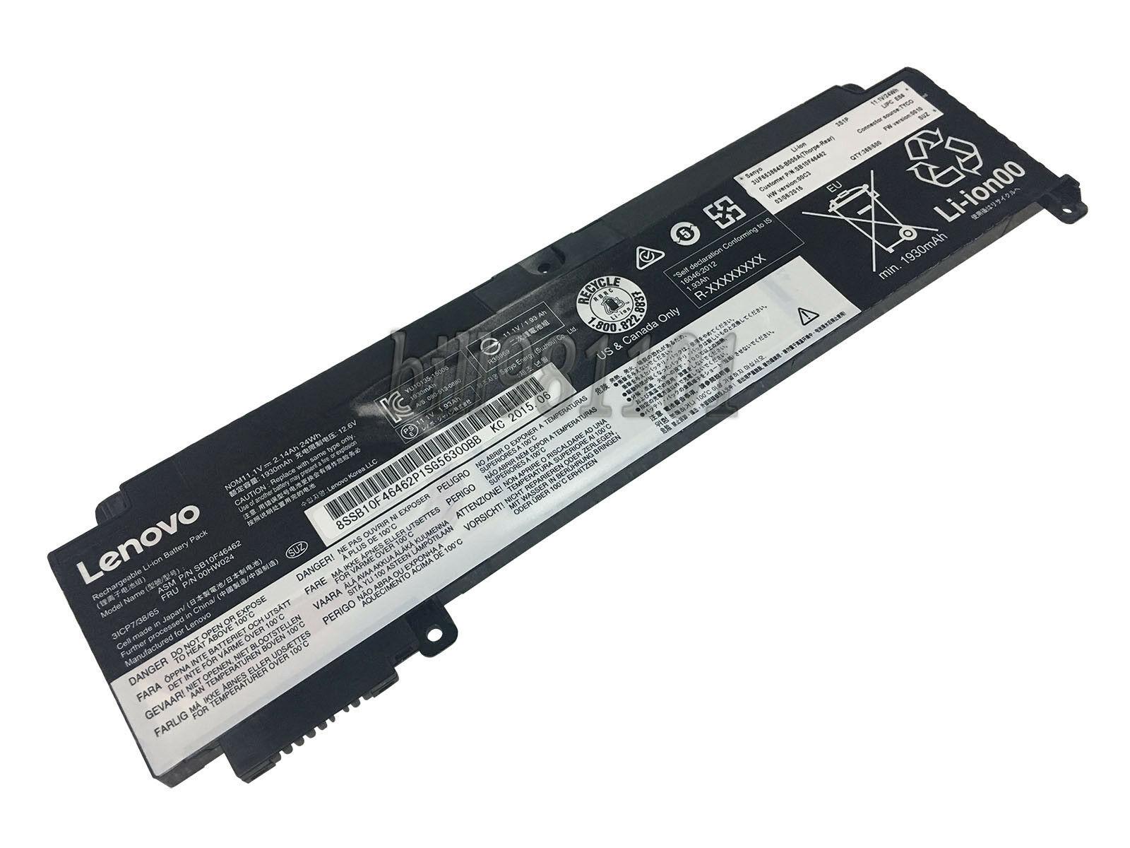 NotebookAvenue: New Lenovo Internal (Front) 3C 11 25V 24Wh