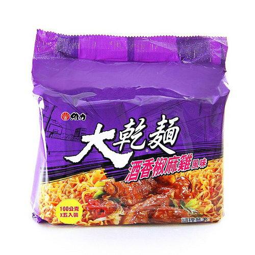 維力 大乾麵 酒香椒麻雞風味 100g (5入)/袋