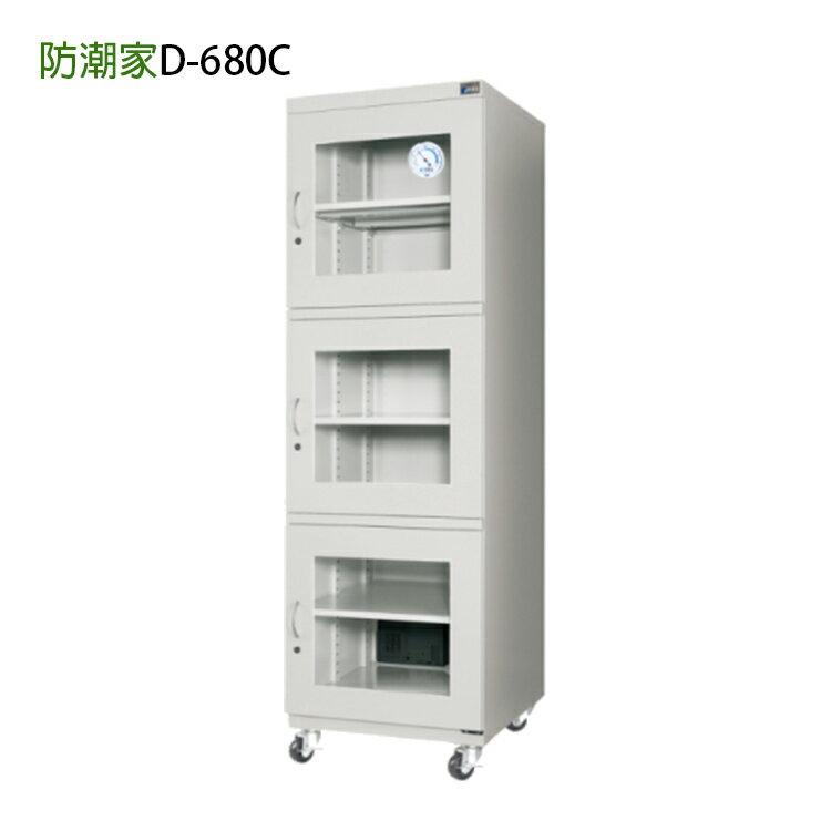 [喬傑數位]防潮箱D-680C