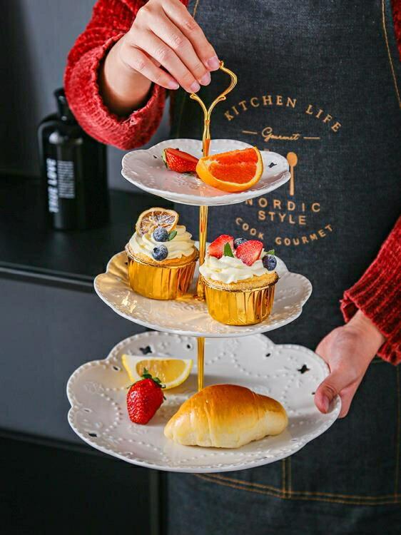 托盤 瓷江湖陶瓷水果盤歐式三層點心盤蛋糕盤多層糕點盤客廳糖果托盤架